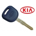 KEY ORIGINAL CRYPTO KIA CARNIVAL (ID48) BLUE
