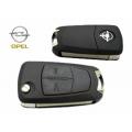 Opel Astra remote folding H / Zafira B